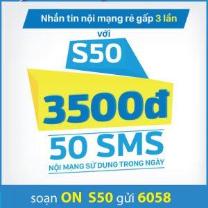 S50 Vinaphone