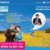 Alo29 - Alo35 Vinaphone